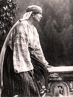 1 Regina Maria a României