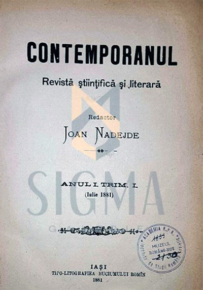1881 Contemporanul