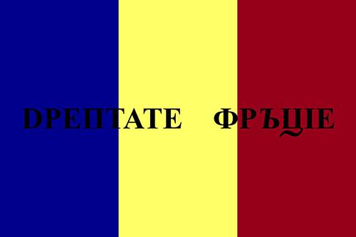 1848 Tricolorul Revoluției