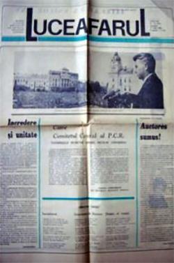 1958 Luceafărul-19 Iulie 1969