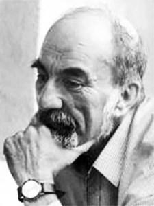 1936-1994 George Almosnino