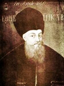 1659 Mihnea Al Iii-lea Radu