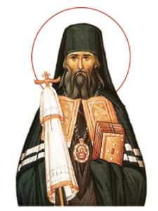 1642 Petru Movilă, Mitropolit Al Kievului