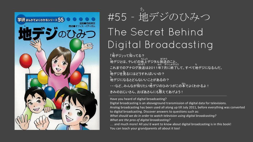 The secret behind digital broadcasting