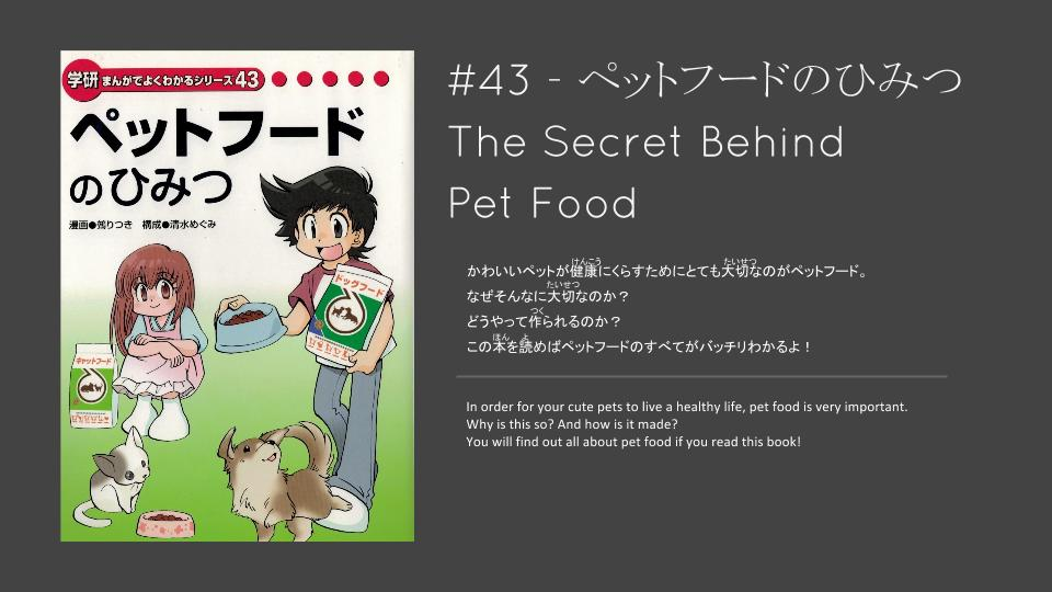 The secret behind pet food