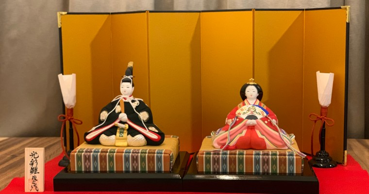 Japan celebrates Hina Matsuri on 3rd March