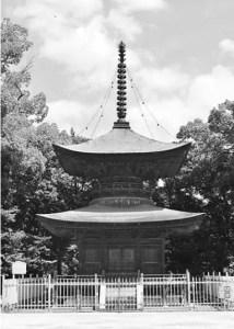 知立神社 多宝塔 国指定重要文化財