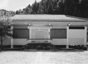 津具村立民俗資料館