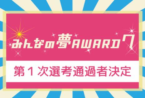 1st_winner-580x393
