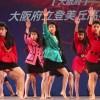 ハマるときも大暴走!優子社長は登美丘高校ダンス部にはまりまくる!