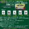 明日(1月31日)小数大好き題字コンテスト締切日!!