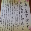 広島市立小学校の皆様、ご卒業おめでとうございます。お祝いのメッセージ by 分数大好き優子社長