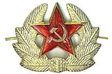 Comunismo in Cecoslovacchia