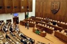Narodna Rada (il parlamento slovacco)