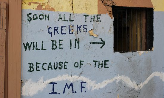 grecia fmi troika bce bailout (p0lk4m_9505855904@flickr)