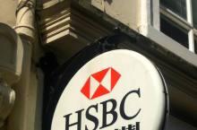 hsbc-banca_(sheeppurple 3468206912)