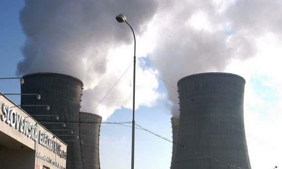 mochov-nucleare_(IAEA Imagebank 8367353306 BY-SA)
