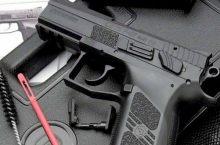 pistola cz75 duty