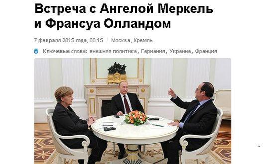 putin-merkel-hollande_(foto_kremlin.ru)