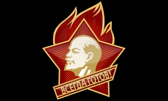 spilla-pionieri-comunis_Wikimedia-Commons unione sovie