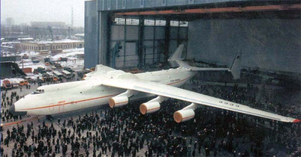 Antonov 225 Mriya Description