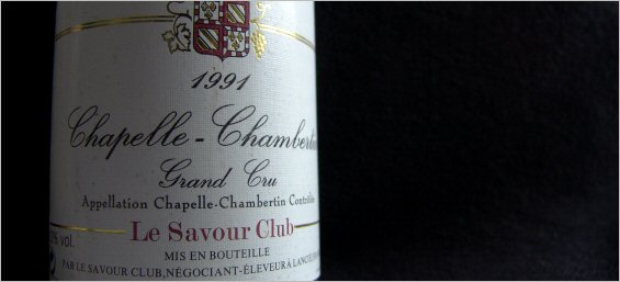 savour club 1991 chapelle-chambertin