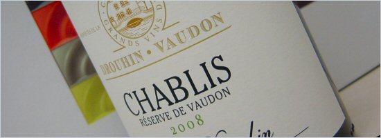 chablis_vaudon