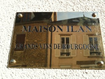maison ilan wall plaque
