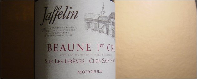 jaffelin-beaune-2008-clos-st-anne