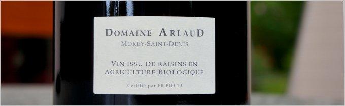 arlaud-2011-bourgogne-roncevie