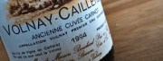 bouchard's 1994 cuvée carnot – drinking at last!