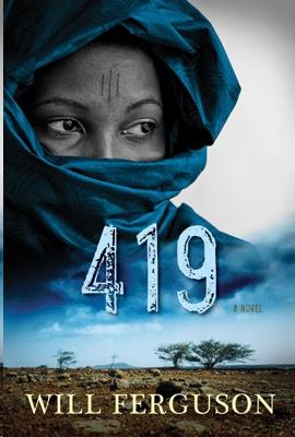 419 will ferguson essay