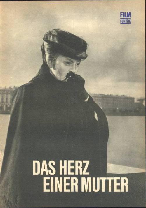 """Jane Wyman in """"Das Herz Einer Mutti"""" 1951 Click for source details"""
