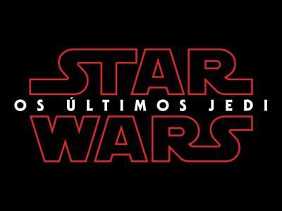 Star Wars: Os Últimos Jedi será o título brasileiro do Episódio VIII 15