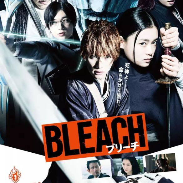 Bleach | Crítica 16