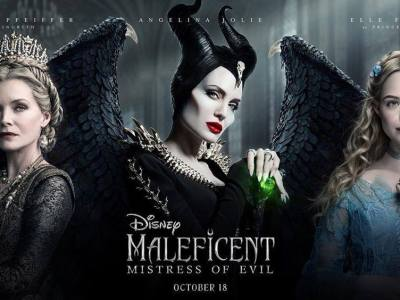 Malévola 2 | Pôster de reúne Jolie, Pfeiffer e Elle Fanning 26
