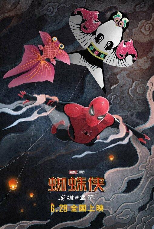 'Homem-Aranha: Longe de Casa' ganha novas artes chinesas incríveis; Confira! 20