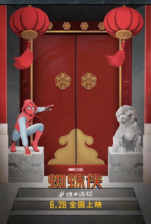 'Homem-Aranha: Longe de Casa' ganha novas artes chinesas incríveis; Confira! 17