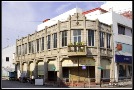 old building