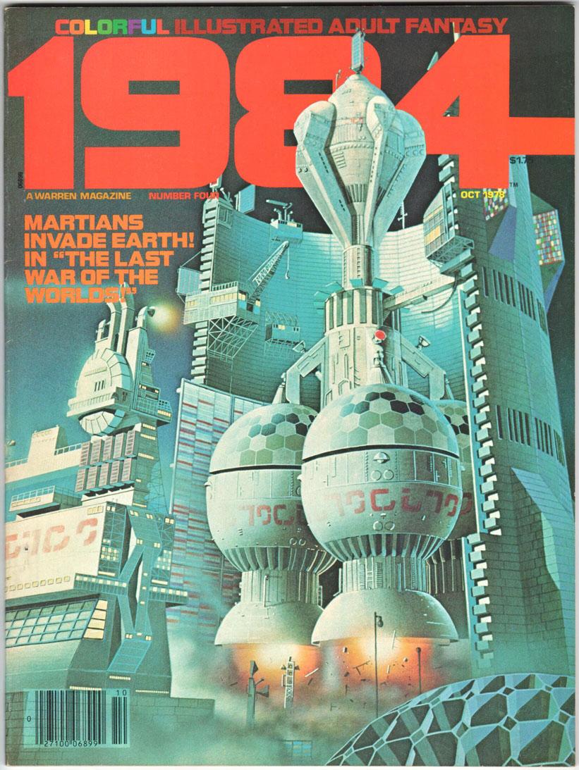 1984 / 1994 (1978) #4