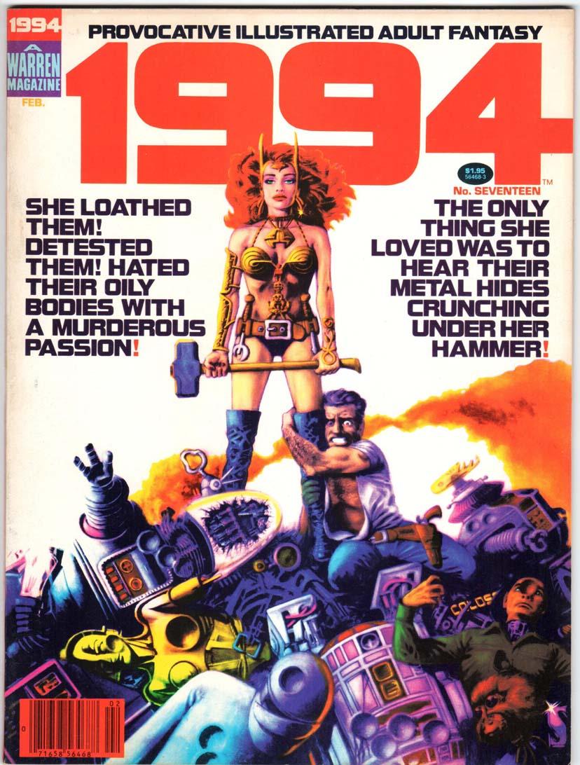 1984 / 1994 (1978) #17