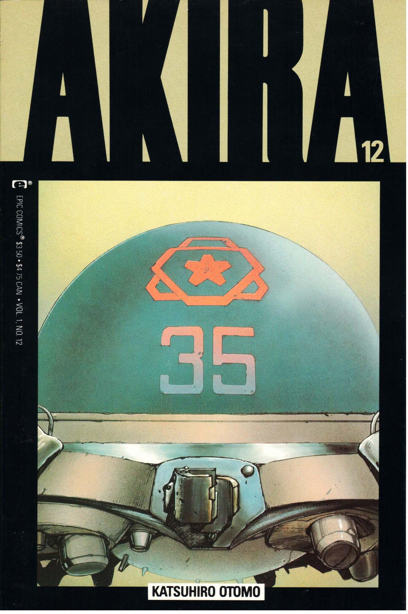 Akira (1988) #12