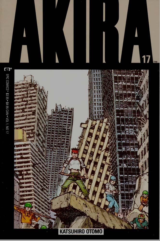 Akira (1988) #17