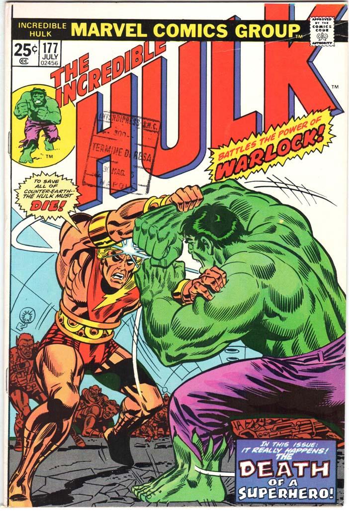 Incredible Hulk (1962) #177