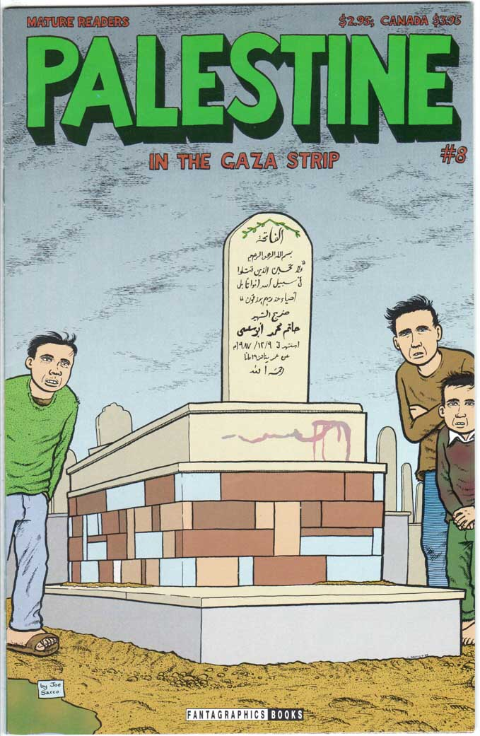 Palestine (1993) #8