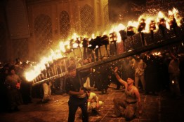 Ashura Fire Ceremony in Najaf. Shiite ceremony during Ashura in the holy city of Najaf. The city is now an economic, cultural and political hub in Iraq tied to the ascent of Iraq's Shiites, once maligned and now Iraq's most powerful community.