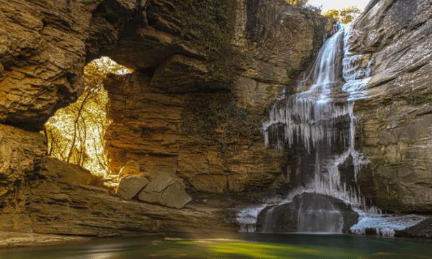 Roca Foradada de Cantonigrós