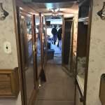 Hallway to Front