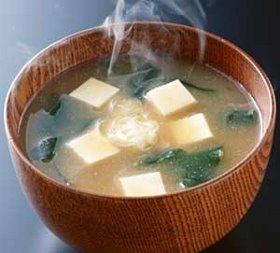 Receta de una comida típica de Japón: Sopa de Miso
