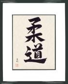 Judo_000